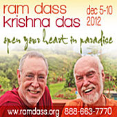 Ram Das Retreat